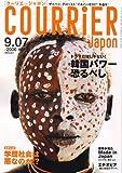 COURRiER Japon (クーリエ ジャポン) 2006年 9/7号
