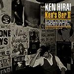 Kens Bar