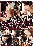 ���ҹ����ե������30Ϣȯ!!/Ȼ���������� [DVD]