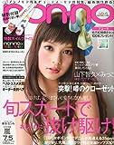 non-no (ノンノ) 2009年 7/5号 [雑誌]