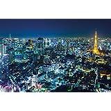 Papier peint photo de la panoramique des gratte ciels de Tokyo Image