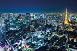 Papel pintado fotogr�fico que muestra la panor�mica de los rascacielos de Tokio de noche - imagen mural de Tokio de noche - decoration mural XXL del S