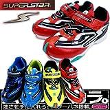 [スーパースター] SUPERSTAR バネのチカラ 靴 男の子 SS K291 イエロー 15.0cm