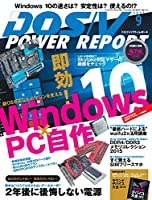 DOS/V POWER REPORT (ドスブイパワーレポート) 2015年9月号 [雑誌]