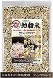 25穀 国産 雑穀米 完全無添加・国産品使用 (500g)