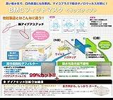 BMC フィットマスク(使い捨てサージカルフィットマスク)キッズ 50枚入☆とってもお得な3個セット(50枚入×3個)