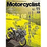 Motorcyclist 表紙画像