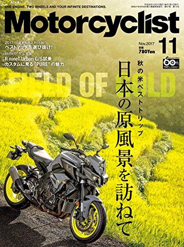 Motorcyclist 2017年11月号 大きい表紙画像