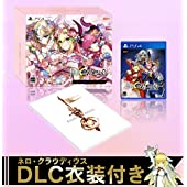 Fate/EXTELLA REGALIA BOX for PlayStation (R) 4 【初回限定特典】ネロ・クラウディウス、アルトリア・ペンドラゴン衣装「純真のナイトドレス」プロダクトコード 付