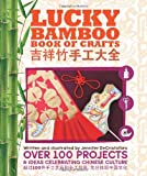 Jennifer DeCristoforo Lucky Bamboo Book of Crafts