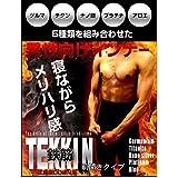 【大人気TEKKINシリーズに新登場】 TEKKIN鉄筋 フロント開きタイプ (M-L)