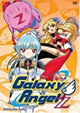 Galaxy Angel Z - Galaxy Size Combo (Vol. 2)