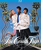 Couch Trip, The (1988) [Blu-ray]