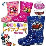 キッズ 子供 用 長靴 レインブーツ ディズニー 長靴 プリンセス ミニー カーズ トイストーリー