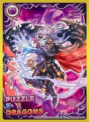 きゃらスリーブコレクション パズル&ドラゴンズ 魔王・ヴァンパイアロード (No.184)