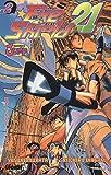 echange, troc Yusuke Murata - Eye Shield 21, Tome 2 : Un faux héros