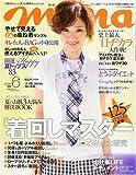 mina (ミーナ) 2009年 06月号 [雑誌]