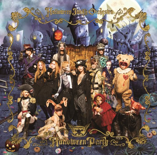 HALLOWEEN PARTY (SINGLE+DVD)