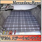 Hotfield ベンツ BENZ Cクラス W204 ステーションワゴン トランクマット チェックブラック