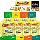 【 PowerBar GEL 】パワージェル20本セット (グリーンアップル&バナナ&トロピカルフルーツ&レモンライム、各5本)