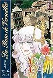 echange, troc Riyoko Ikeda - Lady Oscar : La Rose de Versailles, tome 3