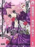 MOMO【期間限定無料】 1 (りぼんマスコットコミックスDIGITAL)