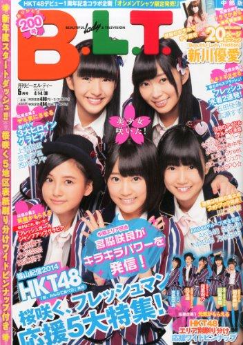 B.L.T.中部版 2014年 05月号 [雑誌]