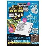 コクヨ CD/DVDジャケット用紙 片側 100枚 KPC-CS115