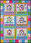 Tick Tock Clocks Baby Quilt Pattern