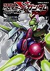 機動戦士クロスボーン・ガンダム ゴースト (7) (カドカワコミックスAエース)