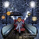闇ニ散ル桜(another version)-Alice Nine