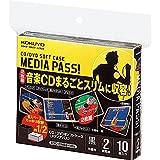 コクヨ CD/DVDケース メディアパス 2枚収容 10枚 黒 EDC-CME2-10D ランキングお取り寄せ