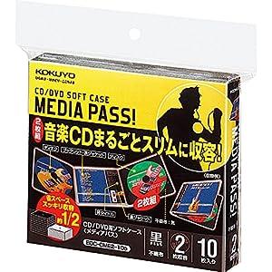 コクヨ CD/DVD用ソフトケース MEDIA PASS 2枚収容 10枚 黒 EDC-CME2-10D