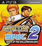 Capcom Vs SNK 2: Mark Of The Millennium   - PS3 [Digital Code]
