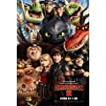 HOW TO TRAIN YOUR DRAGON 2 MOVIE POSTER PRINT APPROX SIZE 12X8 INCHES