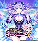 神次元ゲイム ネプテューヌV(神限定版)(2012年夏発売予定)