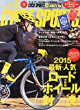 CYCLE SPORTS (サイクルスポーツ) 2015年 03月号 [雑誌]