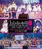 NMB48 リクエストアワーセットリストベスト30 2013.4.18 at オリックス劇場 (特典なし) [Blu-ray]