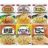 キユーピー あえるパスタソースおすすめ6種[たらこ1袋(2食入)、ミートソース フォン・ド・ヴォー1袋(2食入)、カニのトマトクリーム1袋(2食入)、ボンゴレ1袋(2食入)、納豆1袋(2食入)、ペペロンチーノ1袋(2食入)]