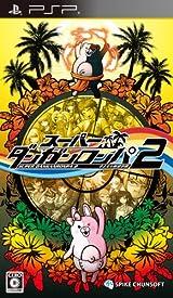 人気ゲーム「ダンガンロンパ」の13年テレビアニメ化が決定!?