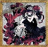 【Amazon.co.jp限定】amorous profumo(くろくもポーズ缶バッジ付)