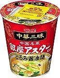 明星 中華三昧 銀座アスター監修 とろみ醤油麺 63g×12個