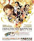 全日本女子バレーチーム 火の鳥NIPPON 2014 公式 トレカ BOX