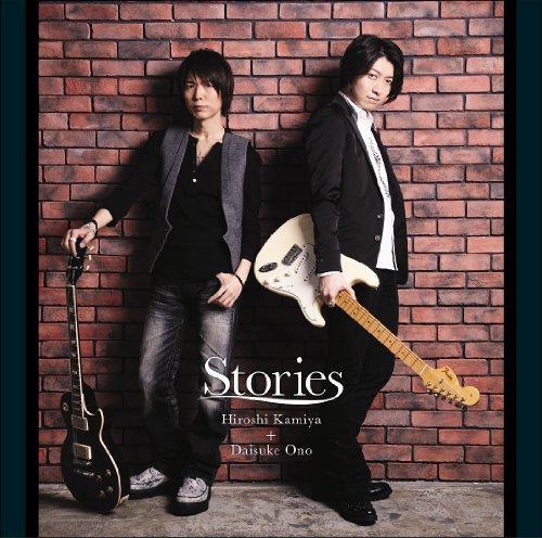【torrent】【声優】神谷浩史+小野大輔 - Stories[zip]