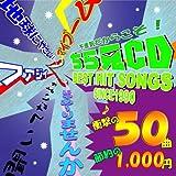 チラ見CD 90年代編
