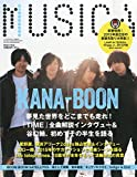 MUSICA (ムジカ) 2015年 02月号 [雑誌]
