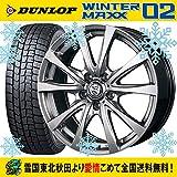 スタッドレス 15インチ 新型ソリオ 165/65R15 ダンロップ ウインターマックス WM02 TRG バーン タイヤホイール4本セット 国産車 ウィンターマックス