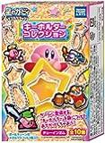 星のカービィ トリプルデラックス キーホルダーコレクション 10個入 BOX (食玩・チューインガム)