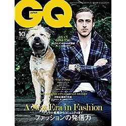 GQ JAPAN (ジーキュージャパン) 無料お試し版 [雑誌] [Kindle版]