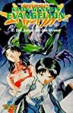 Neon Genesis Evangelion 2 - Gainax, Yoshiyuki Sadamoto